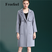 Freefeel2017秋冬新款羊绒大衣中长款女装韩版时尚双面绒外套1866