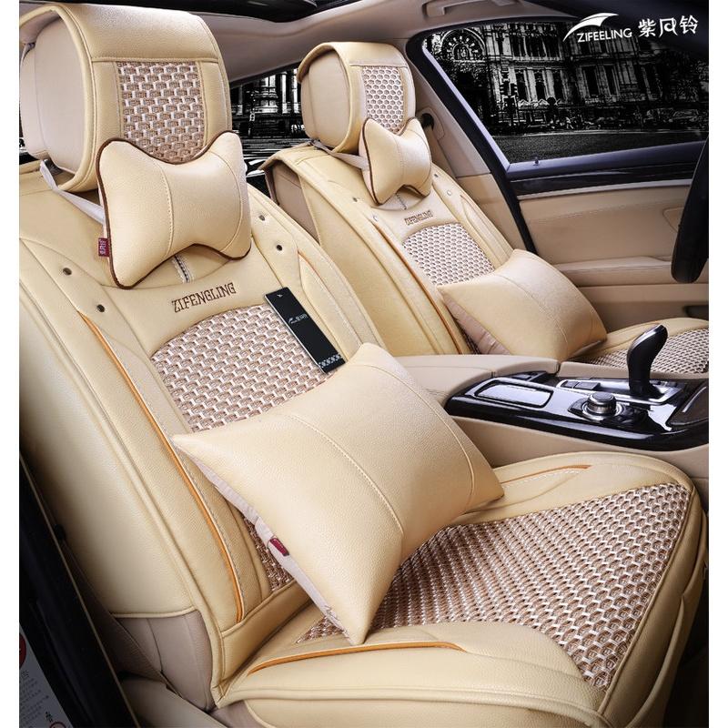雪铁龙新世嘉凯旋爱丽舍C4LC5专用四季全包夏季新款汽车座套 汽车用品  耐脏耐磨