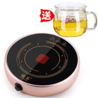 智能恒温加热器保温底座电暖杯加热器电热杯垫暖奶器