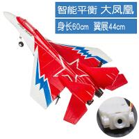 超大无人机遥控飞机航拍战斗机航模固定翼滑翔机儿童玩具模型飞机 航拍版