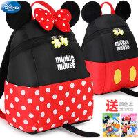 幼儿园双肩背包男童女童迪士尼小孩1-3-5岁宝宝学前班儿童书包6