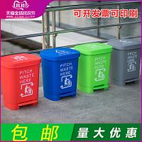 垃圾分类垃圾桶40L脚踩大号户外厨房家用可回收塑料大容量脚踏式