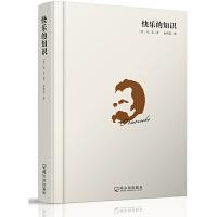 快乐的知识 尼采 台湾经典译本 经典天天读哲学经典尼采哲学尼采全集尼采的书 西方哲学经典名著 哲学书籍