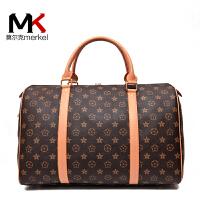 莫尔克(MERKEL)新款老大容量健身包男旅游包女士短途出差简约旅行袋轻便凳机女行李袋