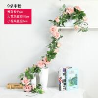 仿真玫瑰花藤蔷薇假花藤条空调暖气管道装饰 婚庆壁挂藤蔓塑料花
