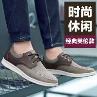 花花公子(PLAYBOY)男鞋 新款休闲鞋青春潮流真皮时尚板鞋男皮革拼接平底鞋子FZDA71034
