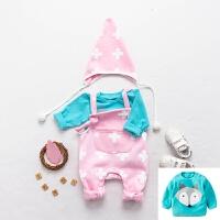 婴儿童套装0岁3个月新生儿衣服1男女宝宝冬装6加绒秋冬季休闲卫衣