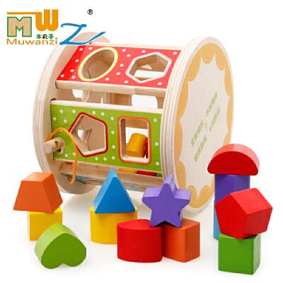 木制1-2-3岁宝宝玩具智力盒积木儿童早教几何形状配对婴儿积