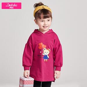 【99元3件专区】笛莎童装女童卫衣2019春装新款小童小熊连帽中长款上衣洋气卫衣