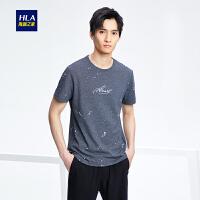 HLA/海澜之家花纱款字母短袖T恤舒适微弹男士T恤