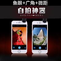 手机外置镜头微距广角焦鱼眼三合一套装专业拍照通用摄影头