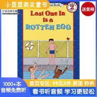 Last One in Is a Rotten Egg 后下水的是笨蛋 [4-8岁]
