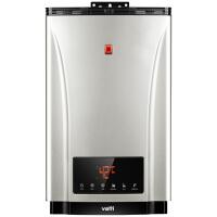 华帝(vatti)JSQ30-i12030-16燃气热水器