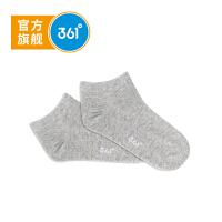 361度童袜 儿童平板短袜 2020年秋季N11911302