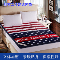 ???加厚海绵床垫榻榻米可折叠学生宿舍1.5m/1.8m地铺睡垫床褥子