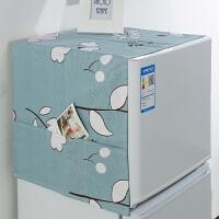 ???双对开门冰箱盖布单开门冰箱罩防尘罩布艺家用洗衣机罩巾