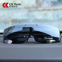 成楷男士 开车专用眼镜偏光司机护目镜可翻盖驾驶镜防冲击太阳镜