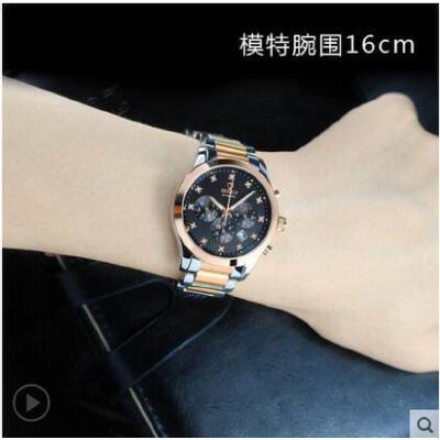 钢带潮流时尚三眼多功能机械表 全自动机械 品质手表 品质保证 售后无忧 支持货到付款