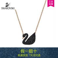 SWAROVSKI/施华洛世奇 Iconic Swan 时尚黑天鹅项链锁骨链 玫瑰金链5204134-1