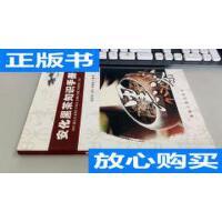 [二手旧书9成新]安化黑茶知识手册【 李建国签赠本】 /肖力争 卢