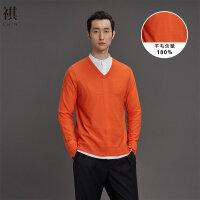 【2件2.5到手价:92.5】CHIN祺羊毛衫秋冬季新款男士青年毛衣v领薄款针织衫套头商务chic