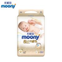 moony 极上通气系列腰贴型 S82片