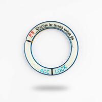 雷诺科雷嘉 科雷傲汽车内饰改装饰用品一键启动 钥匙点火圈夜光贴SN8625 夜光绿色 一键启动 蓝色边框