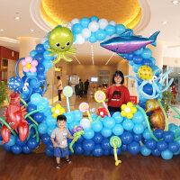 儿童周岁宝宝生日拱门气球动物卡通主题派对店铺开业装饰4ul