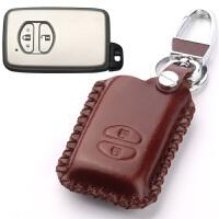汽车钥匙包扣套专用于丰田86 兰德酷路泽 陆地巡洋舰 杰路驰 遥控器