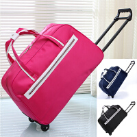 大容量拉杆旅行包女 手提旅行袋男 韩版可折叠登机箱拉杆包潮