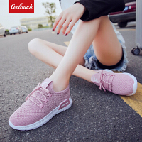 【领券立减50元】Coolmuch女子跑步鞋经典延续款轻便缓震飞织透气运动休闲跑鞋KMM27