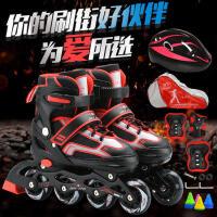 征伐 溜冰鞋 儿童成人旱冰鞋套装男女直排八轮轮滑鞋初学者滑冰鞋