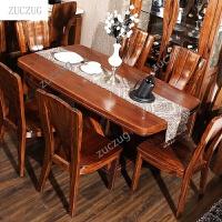 zuczugZUCZUG实木餐桌乌金木餐椅 餐厅长餐台吃饭桌子中式实木家具组合 乌金木