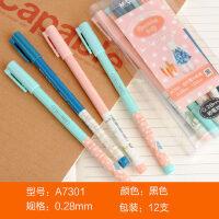 晨光黑色签字笔 萌宠全针管中性笔水笔0.35mm12支装AGP19810