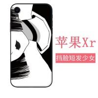 苹果手机壳硅胶软壳x/xs/6/7/8/5s/se/xr少女款xs max/plus iphone6