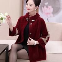 妈妈装秋冬加厚貂绒外套短款气质皮草毛衣中老年女装加厚羊绒大衣