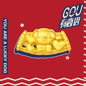周大福 十二生肖狗sweet甜甜蜜蜜转运珠足金黄金吊坠R20109>>定价