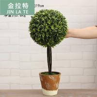仿真植物盆栽盆景小摆件 假花草球客厅室内绿植装饰办公桌面摆设