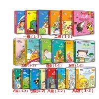 现货正版 全套20本 大猫英语分级阅读1-9册(适合小学 高年级)(点读版)儿童英语读物小学生英语阅读书籍少儿英文绘本故事英语启蒙入门教材