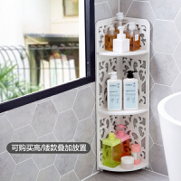 洗漱台多层置物架免打孔三角架子浴室转角收纳架卫生间墙角储物架