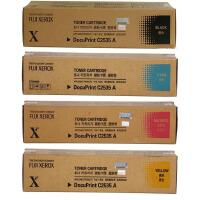 原装正品 Fuji Xerox富士施乐 C2535A 粉盒硒鼓系列 CT200655黑色 CT200656青色 CT2