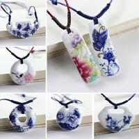 景德镇陶瓷饰品 民族复古特色青花牡丹如意瓷片项链/吊坠