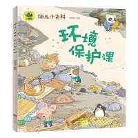 【限时包邮秒杀】中华中国成语故事大全注音版全4册 7-15岁小学生课外阅读书籍 一二三四五六年级课外书必读
