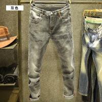 新年优惠【NEW】纯灰色修身牛仔裤水洗磨白小脚裤子复古怀旧休闲时尚上班商务薄 灰色