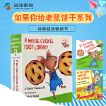 If You Give a Mouse a Cookie 要是你给老鼠吃饼干系列2册纸板书 Take a Mouse
