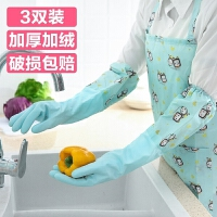 20200111041749987小号洗碗加绒橡胶手套女家用加长束口保暖防水塑胶短款家务冬款男