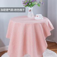 棉麻布料 沙发花布窗帘北欧风桌布格子布麻布布头