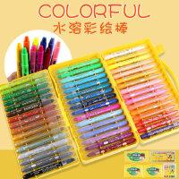 晨光油画棒36色48色旋转蜡笔水溶性儿童画笔彩绘套装幼儿小学生用