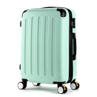 昕辰行李箱女拉杆箱万向轮旅行箱子硬箱男密码登机皮箱包24 26寸