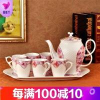 (带茶盘)景德镇欧式陶瓷茶具 8件套茶杯茶壶托盘套装家用瓷器水杯 8件